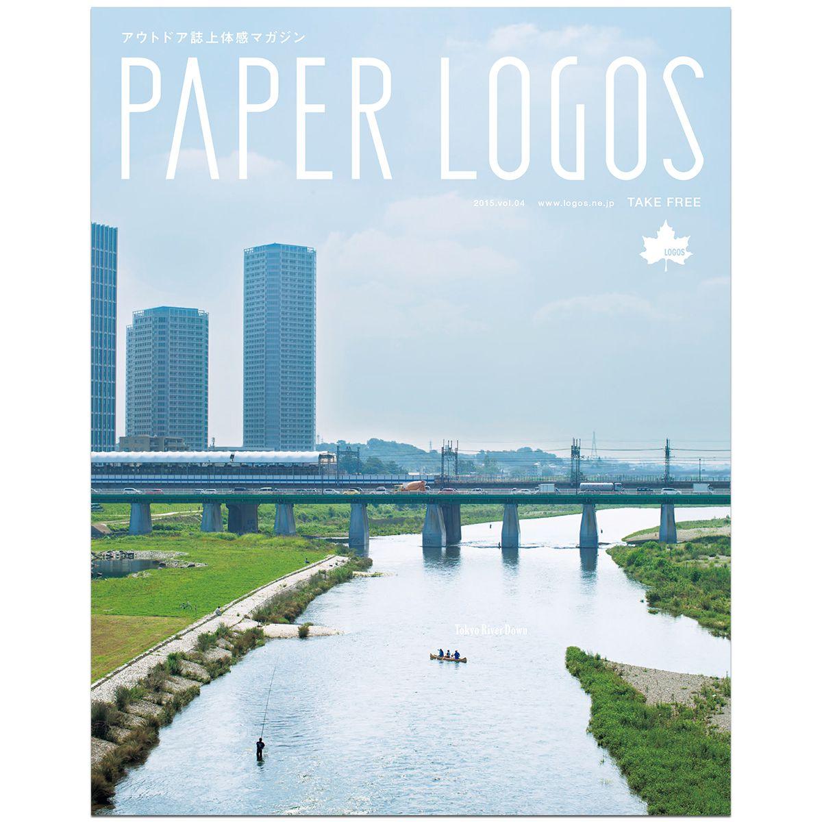 PAPER LOGOS Vol.4