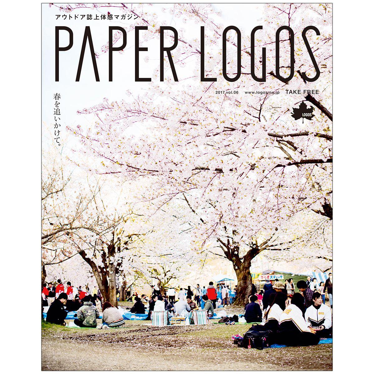 PAPER LOGOS Vol.6
