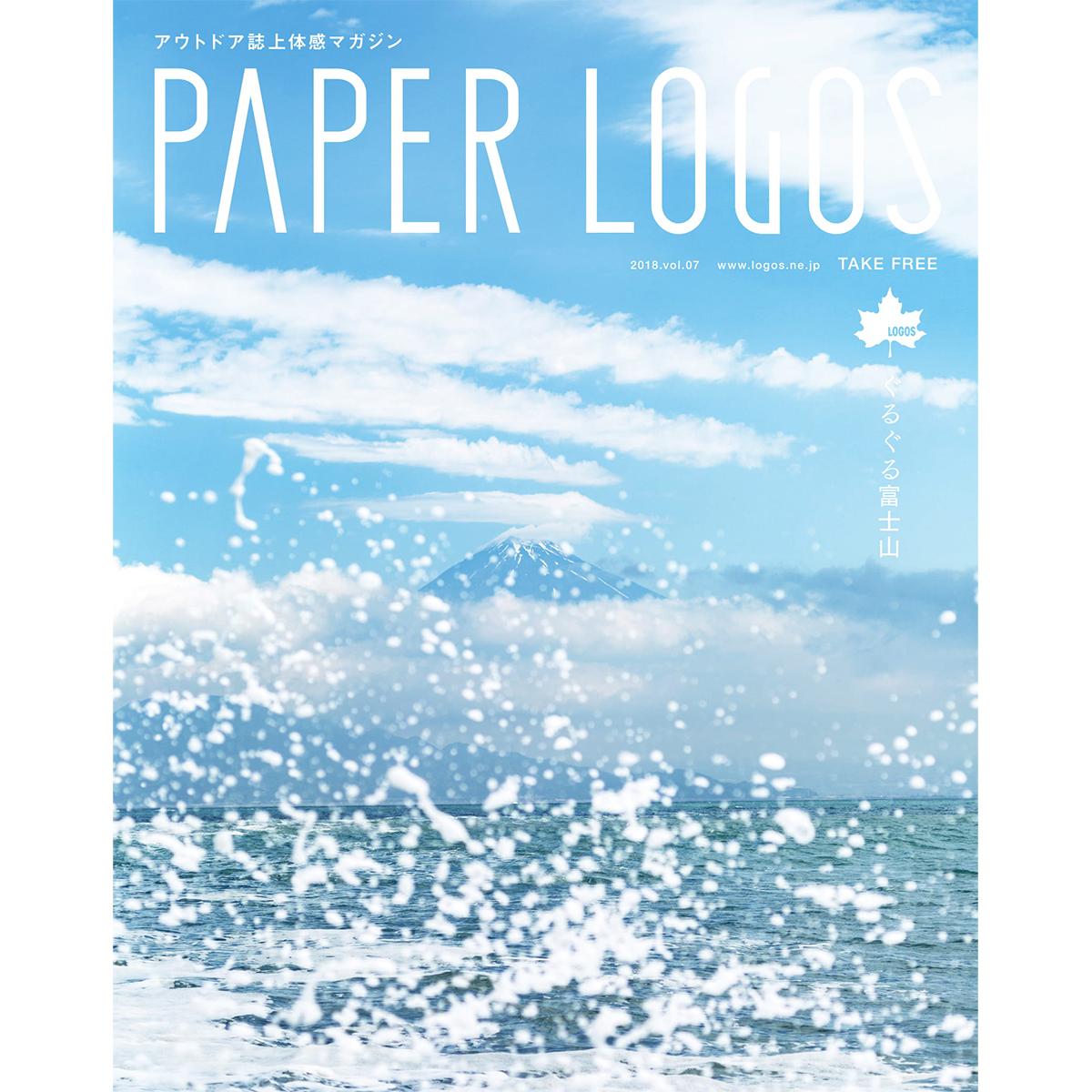 PAPER LOGOS Vol.7