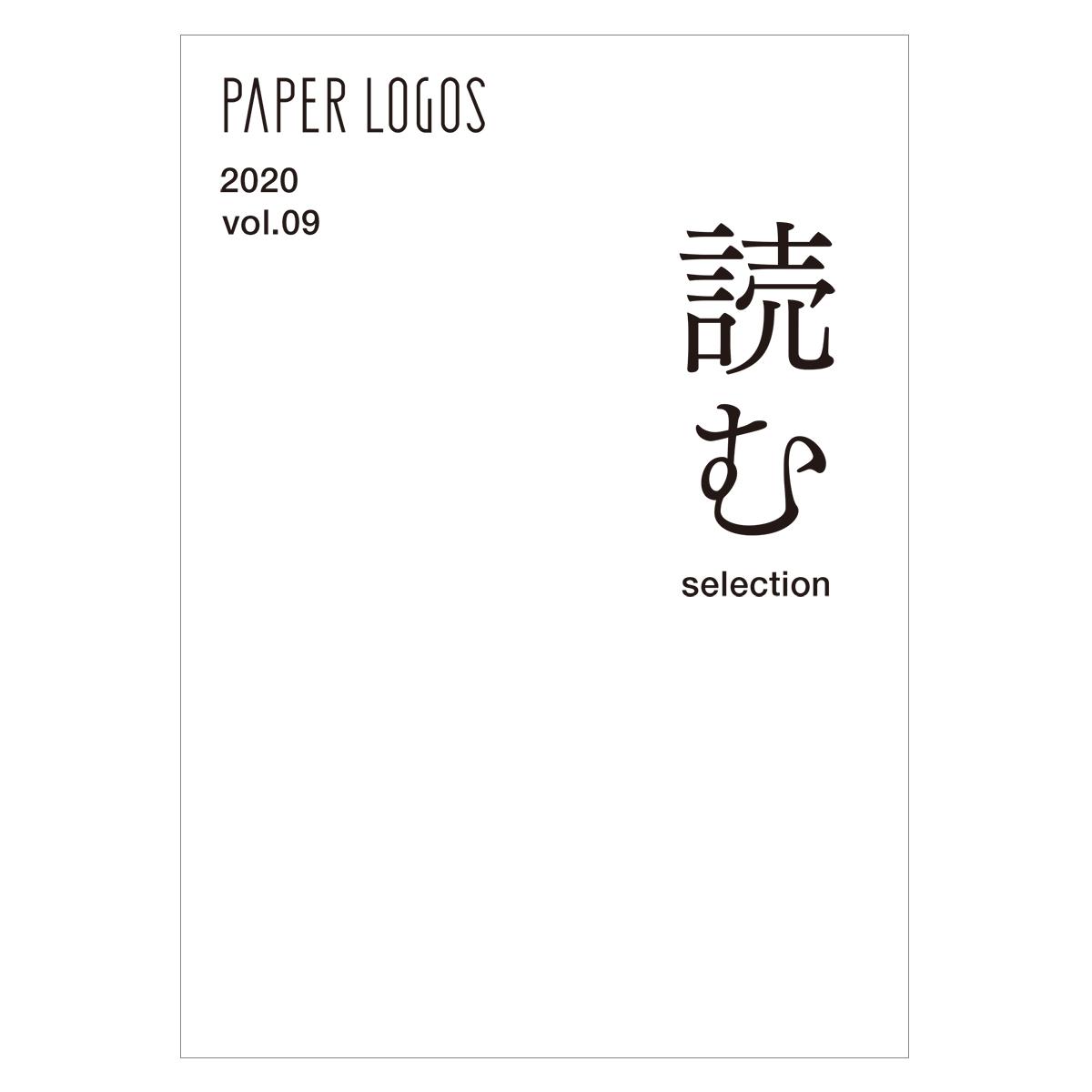 PAPER LOGOS vol.9