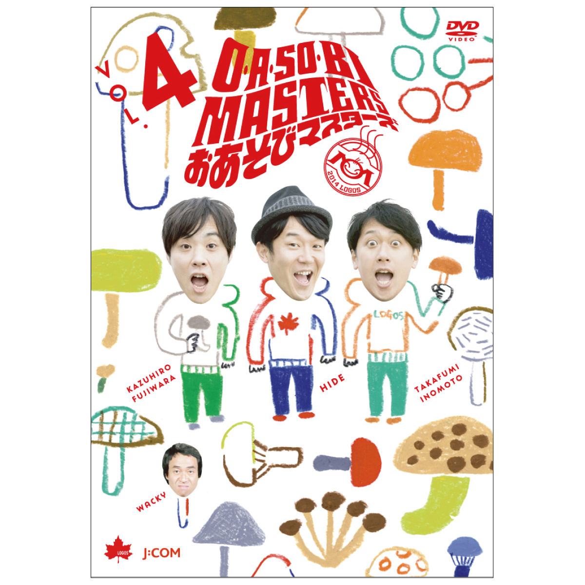 O・A・SO・BI MASTERS ~おあそびマスターズ~ Vol.4